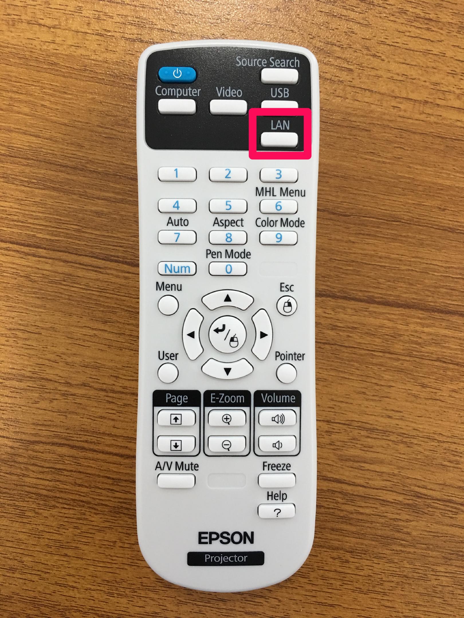 Connect to Epson Projector Via LAN - HappyFox